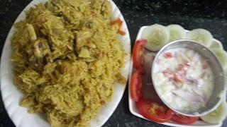 ಚೀಕನ್ ಬೀರ್ಯನಿ/chicken biryani recipe in kannada/chicken biryani/homemade chicken biryani/