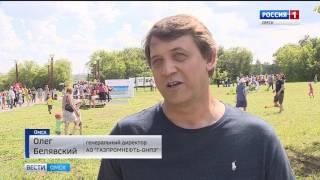 Омский НПЗ организовал общегородской «Зеленый пикник»