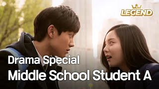 Middle School Student A | 중학생 A양 [2014 Drama  Special / ENG / 2014.04.25]