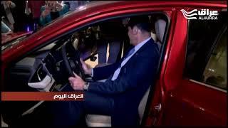 تويوتا تختار العراق لإطلاق الجيل الثامن من سيارتها كامري     -