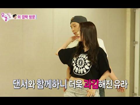 We Got Married, Jong-hyun, Yoo-ra (9) #06, 홍종현-유라(9) 20140809