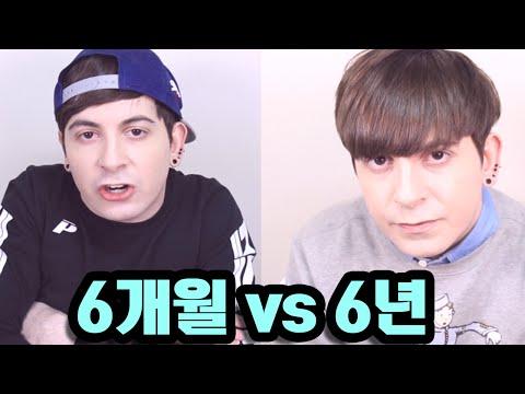 데이브 [한국 온 지 6개월 된 외국인과 6년 된 외국인 차이] Someone living in Korea for 6 months vs 6 years