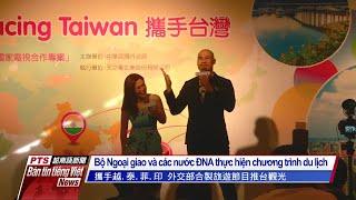 20191023 Bản tin tiếng Việt PTS Đài Loan公視越南語新聞