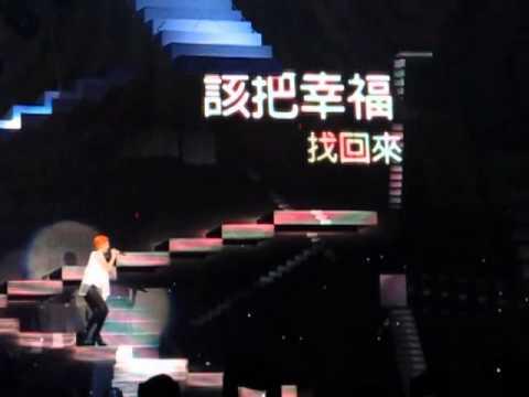 20140215 孫燕姿克卜勒演唱會- - 我的愛