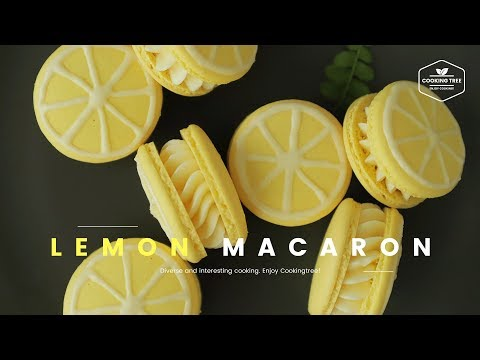 레몬 마카롱 만들기 :  Lemon Macaron Recipe - Cooking tree 쿠킹트리*Cooking ASMR