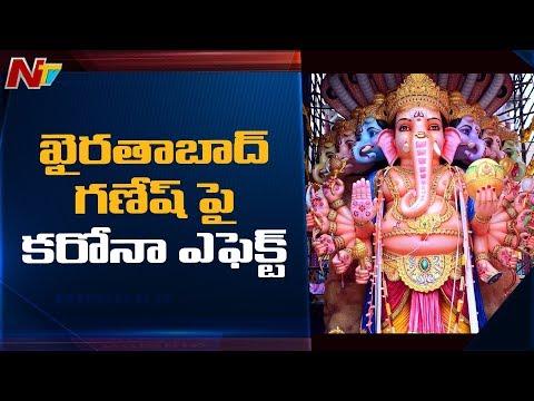 Coronavirus effect on height of Khairatabad Ganesh idol