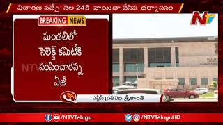 High Court Adjourned Hearing On CRDA Cancellation And Dece..