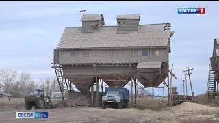 В Омске состоялся суд по делу Зерна Сибири