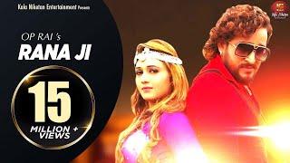 RANA JI राणा जी I New Haryanvi Song 2018 I *Manjeet Panchal *NS Mahi I TR I OP Rai