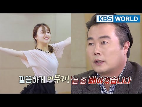 "The judges speak cruelly to Yeonjae…""You should lose some weight"" [The Swan Club/2018.01.17]"