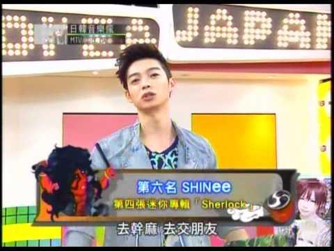120703 日韓音樂風 SHINee - Stranger (LIVE)