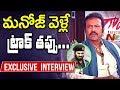 Manchu Mohan Babu Exclusive Interview : Gayatri Movie