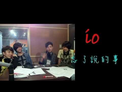 20110104娛樂e世代 io樂團 新歌 忘了說的事