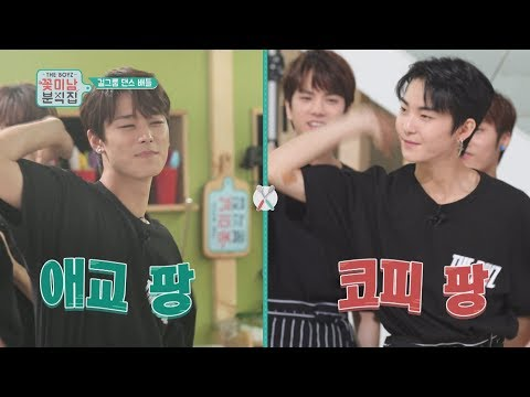 THE BOYZ : Flower Boys' SNACK SHOP ep.05 Girl Group Dance BATTLE!!