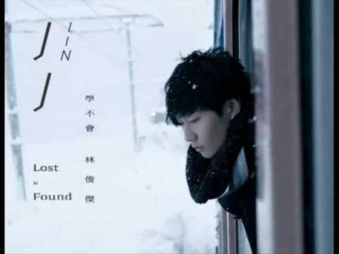 林俊杰 - Love U U