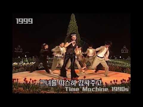 손상미 - 헤라의 질투.무대영상 (1999年)