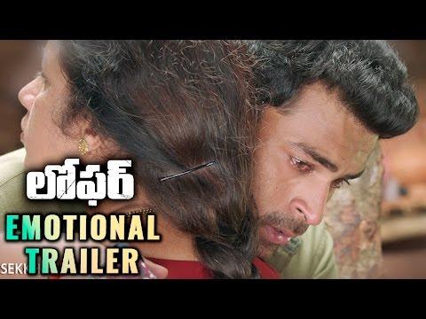 Loafer-Movie-Emotional-Trailer