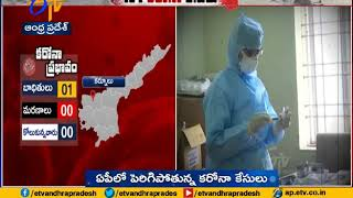 Coronavirus positive cases increasing in Andhra Pradesh, r..