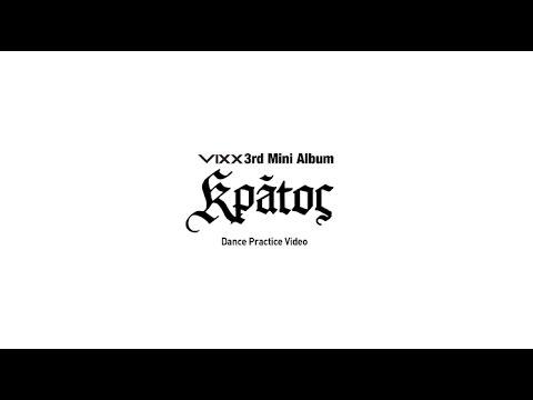 빅스(VIXX) 'The Closer' Dance Practice Video