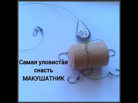 запрещенная прикормка для рыбы в россии