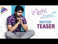Mental Madilo Movie First Look Teaser - Sree Vishnu,Nivetha Pethuraj