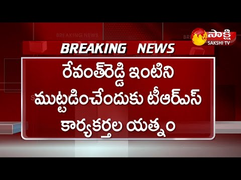 High tension near Revanth's residence as TRS and Cong activists clash with each other
