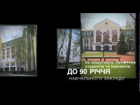 AVольный  DПедченко НУДПСУ Формула Успеха Мельника П.В.