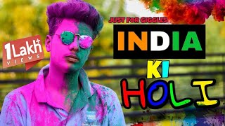 Types Of People On HOLI - INDIA KI HOLI - HOLI SPEACIAL | FUNNY VIDEO