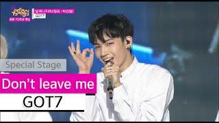 [HOT] GOT7 - Don't leave me, 갓세븐 - 날 떠나지마 Show Music core 20150815