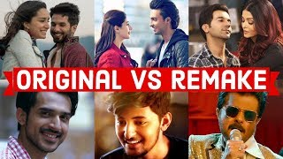 Original Vs Remake - Which Song Do You Like the Most? - Bollywood Remake Songs 2018