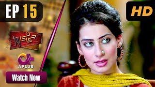 GT Road - Episode 15   Aplus Dramas   Inayat, Sonia Mishal, Kashif, Memoona   Pakistani Drama