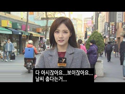 """[날씨 방송사고] """"말하지 않아도 다 아시잖아요"""" / 연합뉴스TV (Yonhapnews TV)"""