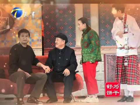 20140503 国色天香 冠军丫蛋 二人转功底不惧挑战