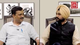 ਦਿੱਲੀ ਦੇ ਮੁੱਖ ਮੰਤਰੀ Arvind Kejriwal ਦੇ ਨਾਲ Exclusive interview
