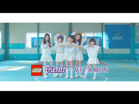 [MV] 비타민 (Vitamin) - 레고 프렌즈 하트송 (We've Got Heart) LEGO Friends Music Video