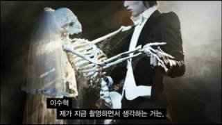 (LeeSooHyuk & KimMinHee) VOGUE Korea 2009 December Issue 'Corpse Bride'.flv