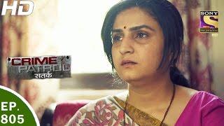 Crime Stories - क्राइम स्टोरीज़ - EP  01 - Vaishali Ki