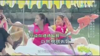 [Trailer] show Trẻ em cho thế giới