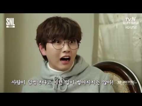 【Eng sub】161126 B1A4 Sandeul - 3 Minute Boyfriend [SNL Korea]