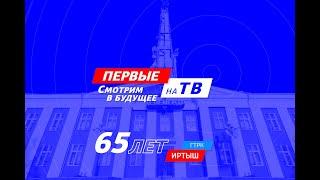 «Первые на ТВ» — «Юрий Коробченко» (ч. 1)