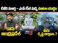 TV5 Murthy Vs MP TG Venkatesh On AP Capital Amaravati Controversy