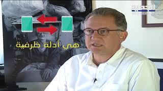 بعد صدور الحكم... المحكمة الدولية باقية وتتمدد - حسان الرفاعي ...