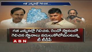 Andhra settlers play key role in Telangana- A Report..
