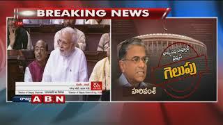 Modi speech after BJP win of RS deputy chairman post..