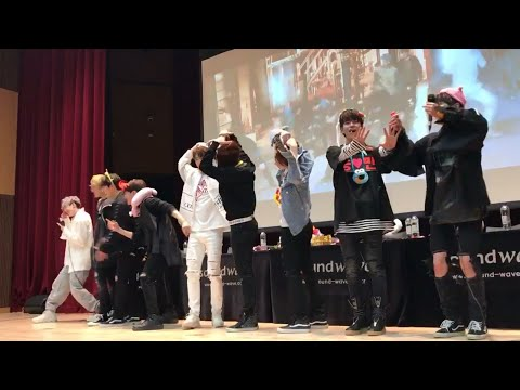 180113 Stray Kids 1st fanmeeting event @Kobacohall