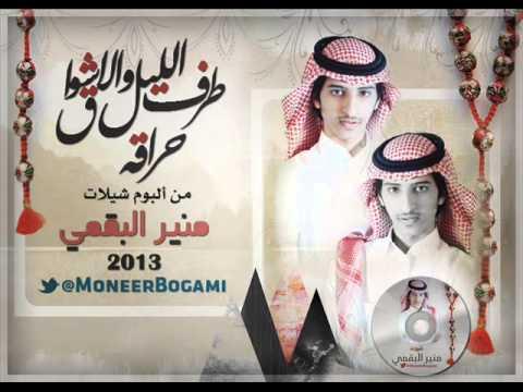 اغاني عربيه - Magazine cover
