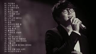 성시경 (Sung si kyung) BEST 24곡 좋은 노래모음 [연속재생]