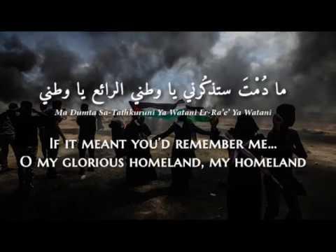 Marcel Khalifeh - Enni Khtartuka Ya Watani (MS Arabic) Lyrics + Translation - مارسيل خليفة - يا وطني