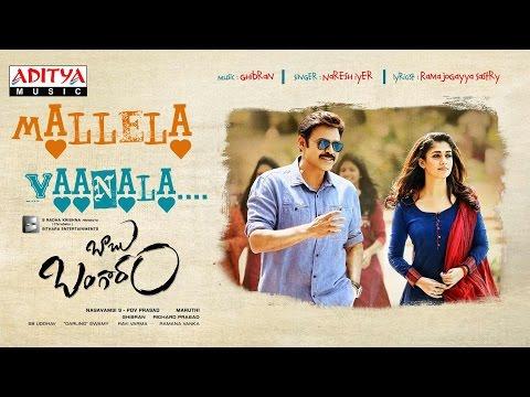 Babu-Bangaram-Movie-Mallela-Vaanala-Song