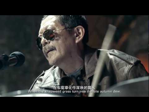 即便是汪峰也沒能將這首歌唱的如此攝人心骨